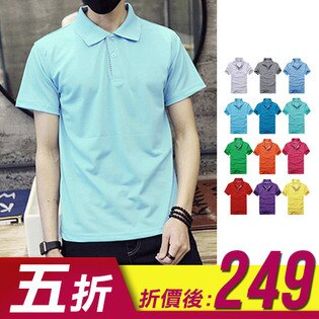 Free Shop【QTJT208】韓版時尚馬卡龍色系格紋拼布立領網眼布短袖POLO衫 12色 有大尺碼