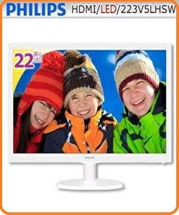 PHILIPS 飛利浦 223V5LHSW 22型 D-Sub、HDMI輸入介面 白色LED寬螢幕顯示器