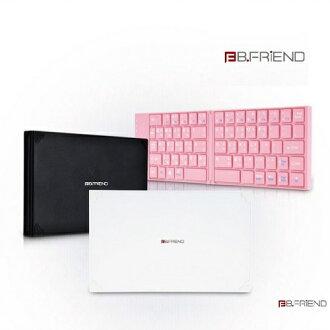 B.FRIEND大摺疊藍芽鍵盤 BT1245