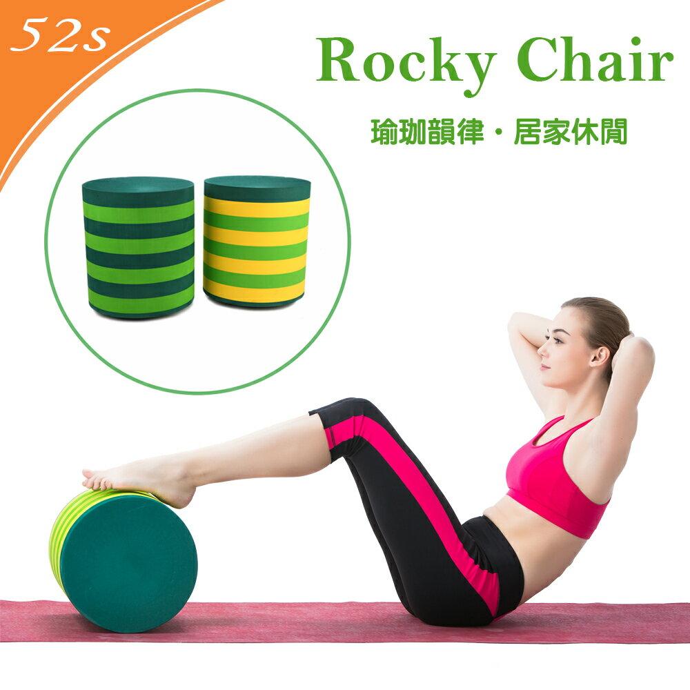 52s 瑜珈魔力椅(大) HSC-RC01(附贈收納背袋) 0