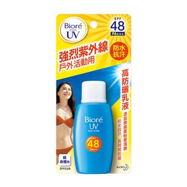 *優惠促銷*蜜妮高防曬乳液SPF48 50ML《康是美》