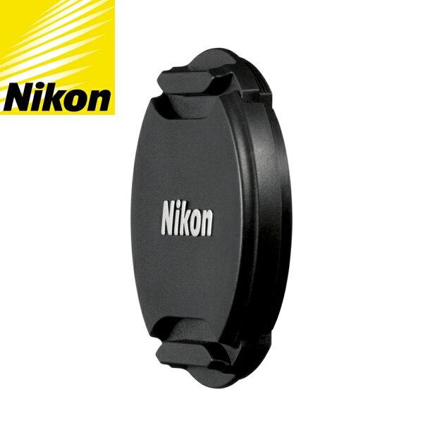 又敗家@原廠Nikon鏡頭蓋40.5mm鏡頭蓋LC-N40.5鏡頭蓋中捏鏡頭蓋中扣鏡頭蓋40.5mm尼康鏡頭蓋LC-N40.5mm鏡頭前蓋鏡前蓋鏡頭保護蓋子適1 Nikkor 10mm f/2.8 18.5mm f/1.8 11-27.5mm f/3.5-5.6 18.5mm f/1.8 VR 10-30mm 30-110mm f/3.8-5.6 P7700 P7800