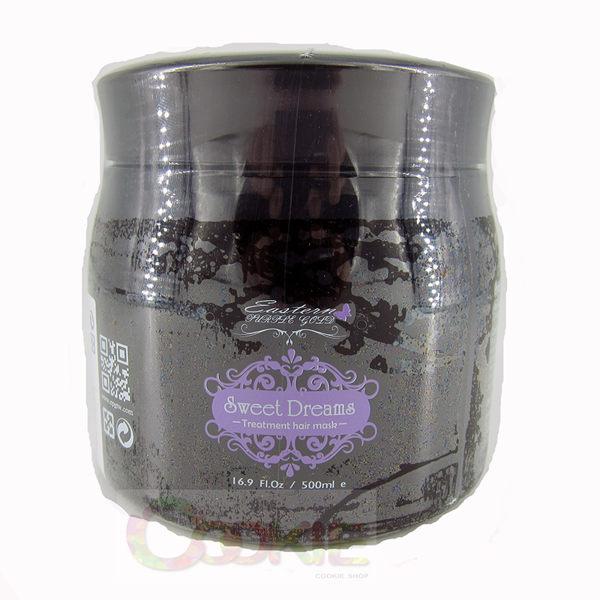 東方紫金 甜蜜夢境極緻髮膜500ml 罐裝 長髮神器 尹花花強力 ~庫奇小舖~買一送三