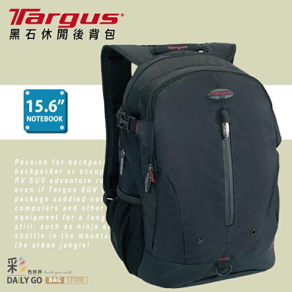 TARGUS 電腦後背包 15.6吋 黑石休閒後背包 -黑 TSB-251-EUBK