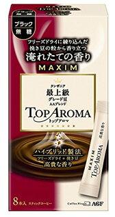 AGF Maxim最上極咖啡-香醇 8本入