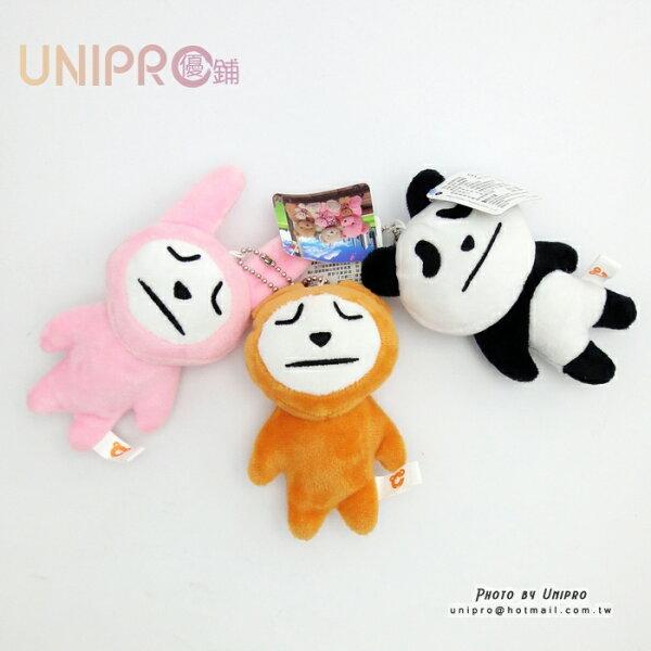 【UNIPRO】療癒系 無氣力冏囧臉動物吊飾 兔子 浣熊 貓熊 熊貓 11cm 絨毛玩偶 娃娃 鑰匙圈