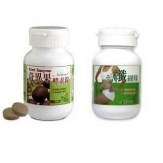 草本之家-綠咖啡(綠緣酸)金銀花/唐辛子60粒+奇異果酵素60粒各1瓶◎免運費