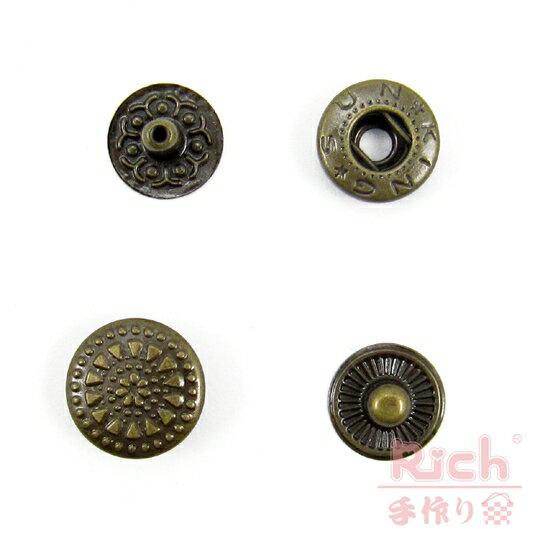 New!【原價7元,特價5元】5071-壓扣-13mm