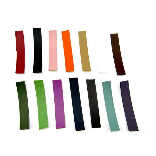 8cm合成皮片 (適用卡片包 / 鑰匙包).禮織工坊