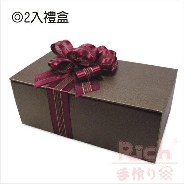 2入禮盒-A001(含酒紅法國結)-訂購基本量50個