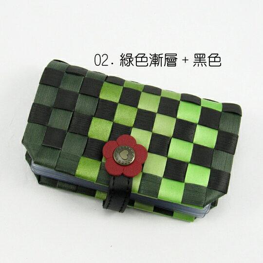 New!12mm卡片包~材料包~02.綠色漸層 黑色 ~  好康折扣