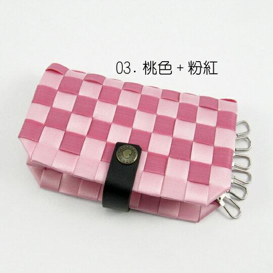 New!12mm鑰匙包【材料包】03.桃色+粉紅
