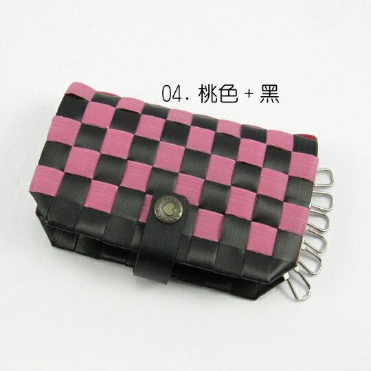 New!12mm鑰匙包【材料包】04.桃色+黑