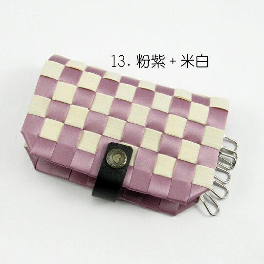 New!12mm鑰匙包【材料包】13.粉紫+米白