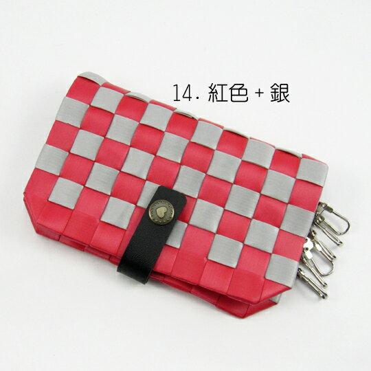 New!12mm鑰匙包【材料包】14.紅色+銀