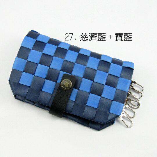 New!12mm鑰匙包【材料包】27.慈濟藍+寶藍