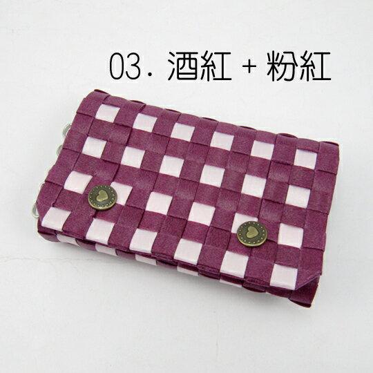 New!9mm鑰匙包-雙摺【材料包】03.酒紅+粉紅