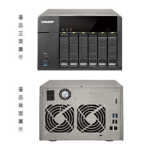 *╯新風尚潮流╭* QNAP網路儲存設備 NAS網路系統伺服器 X51 可裝6顆硬碟 內建4G記憶體 TS-651-4G