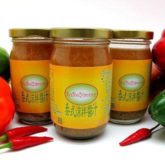 泰式涼拌醬汁300g (玻璃罐裝) 適合泰式涼拌木瓜絲, 泰式生菜沙拉 - BoBo泰式美食醬料館