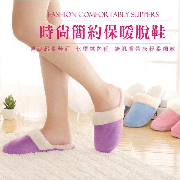 男女 純色軟底棉 拖鞋 【RA-011】 2015新款 居家 情侶 室內拖鞋