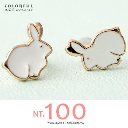 耳針耳環 俏皮金Q小兔兔造型 甜美單品 柒彩年代【ND304】一對 - 限時優惠好康折扣