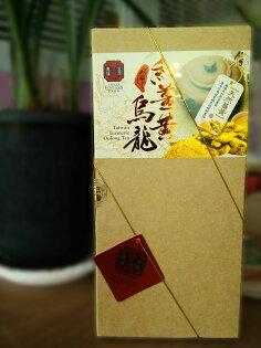 **金城苦茶油**~~紅薑黃烏龍茶/袋茶包