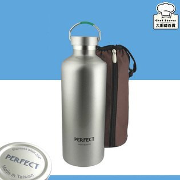 Perfect大容量保溫瓶經典保溫杯附提袋1500ml全鋼蓋保冷瓶-大廚師百貨