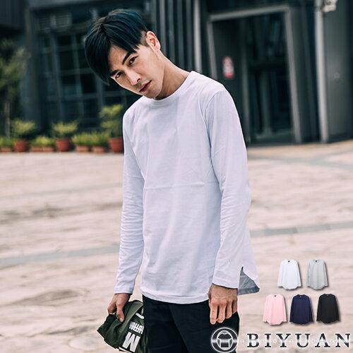 圓弧下擺長袖T恤【JG6860】OBI YUAN韓版素面長袖上衣 共5色