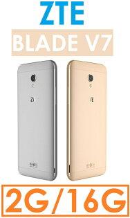 【預訂出貨】中興 ZTE BLADE V7 Lite 四核心 5吋 2G/16G 4G LTE智慧型手機●指紋辨識●體感操作●雙卡雙待