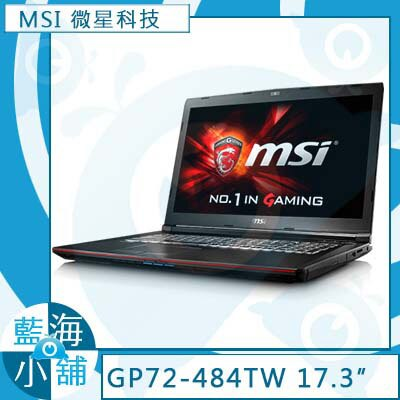 MSI 微星 GP72 6QF(Leopard Pro)-484TW ( i7-6700HQ/GTX960M-4G/128G SSD+1TB/W10 ) 電競 筆記型電腦