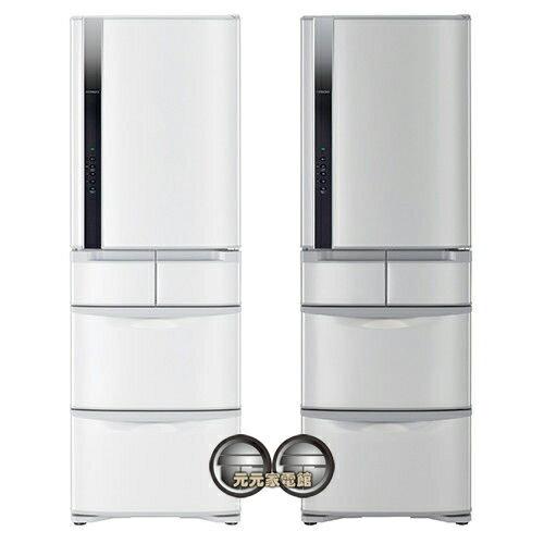 【HITACHI日立】 420公升變頻五門冰箱RS42FJ~(限區配送+基本安裝)