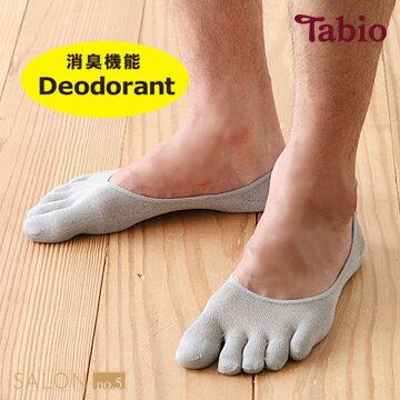 靴下屋Tabio 男款除臭快乾五指船襪 / 隱形襪
