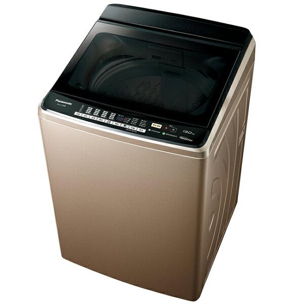 【國際牌Panasonic】15公斤ECONAVInanoe變頻洗衣機。玫瑰金/NA-V168BB-PN