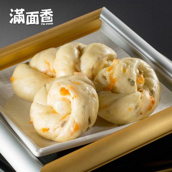 【滿面香】金色年代手工饅頭(金桔) - 4顆入
