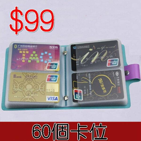 (喜番屋)日韓男女通用防消磁60卡位多卡位大容量辦公卡片包名片包信用卡包卡夾卡套包名片冊cb04