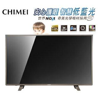 CHIMEI 奇美 TL-55A300  55吋液晶顯示器+視訊盒(TB-A030)