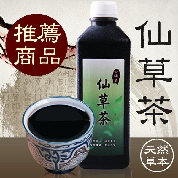 【七嬸婆】仙草茶 單瓶(1000ml/瓶)