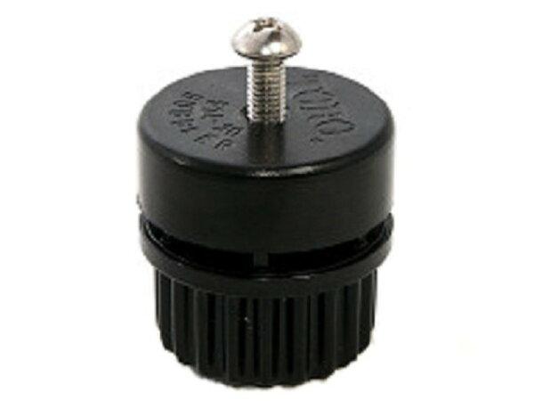 TORO 4分內牙2孔射水頭(噴灑範圍左右各180度不可調整角度,適用於灌溉樹木,花床,灌木等)