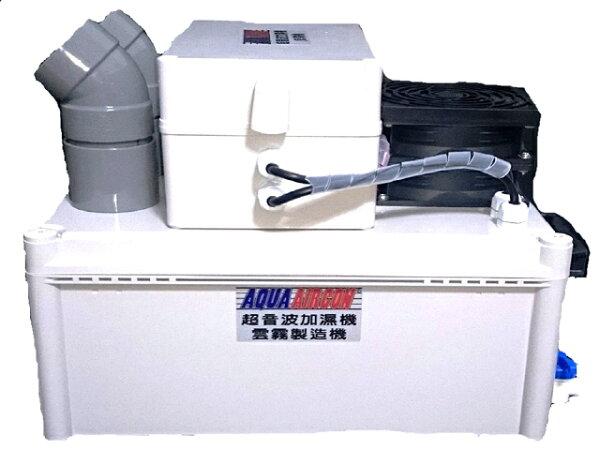 M9000型全國唯一防水型(每小時9公升)超音波加濕機