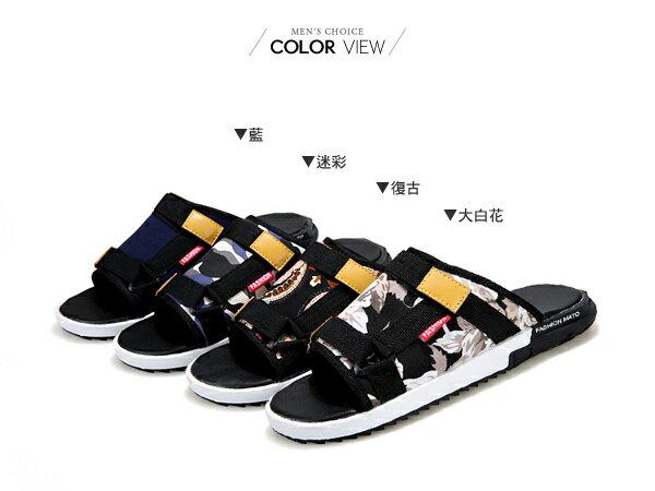 ☆BOY-2☆【JP99017】潮流韓版厚底拖鞋休閒鞋 1
