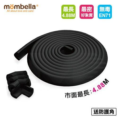 【送防撞角x4】【mombella】超長Q彈防撞保護膠條(黑) 0