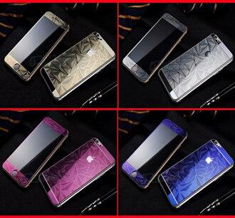 iphone6 plus/i6+/iphone6s i6s 5S 全覆蓋3D立體鋼化貼 菱格玻璃螢幕保護貼彩膜浮雕滿版電鍍膜 非imos SGP