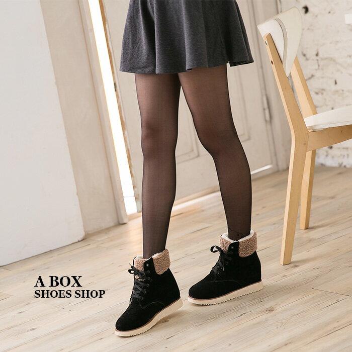 格子舖*【AA659】嚴選韓版 柔軟保暖內裡絨毛 4CM內增高綁帶短筒靴 短靴雪靴 雪地靴 2色 1