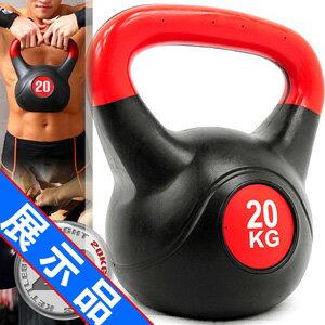 KettleBell重力20公斤壺鈴(44磅)(展示品)20KG壺鈴.拉環啞鈴搖擺鈴.舉重量訓練.運動健身器材.推薦哪裡買C109-2120--Z