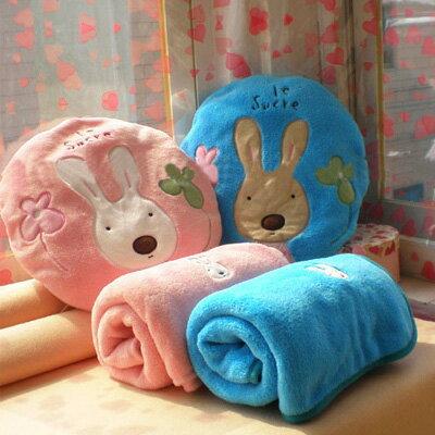 ☆雙兒網☆砂糖兔空調毯抱枕組-大【O2521】太空毯/午睡枕/靠頸枕 0
