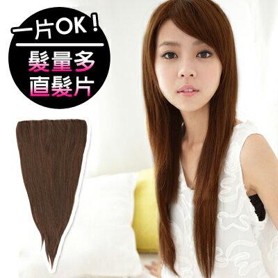 長髮接髮片18吋-24吋仿真髮增量版【MF008】5夾長直髮片假髮☆雙兒網☆