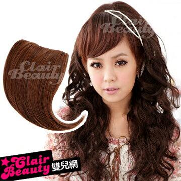 ☆雙兒網☆自然層次感設計【B001】耐熱纖維-左右協分瀏海髮片 0