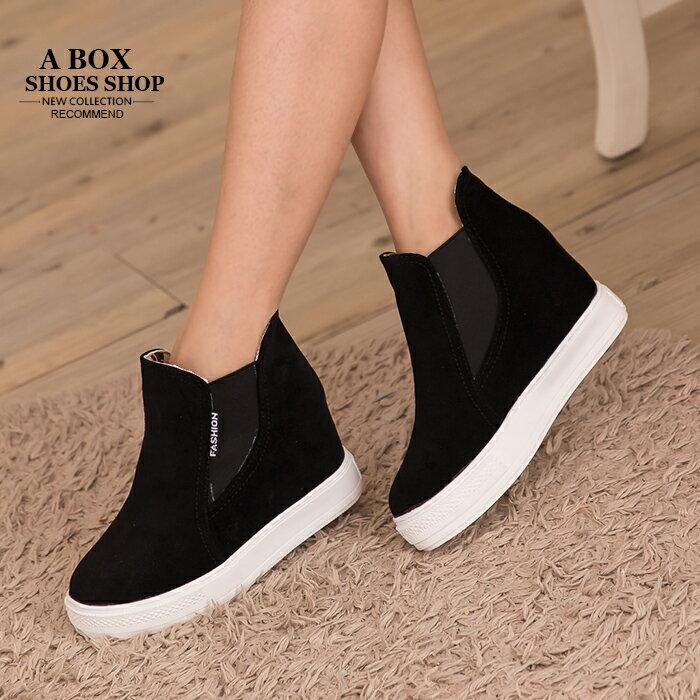 格子舖*【AS711】韓版街頭雜誌 摩登時尚質感麂皮 厚底內增高休閒高筒球鞋 帆布鞋 2色 1