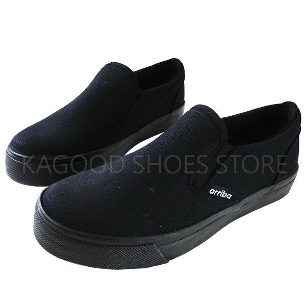 Arriba AB7090 懶人鞋 休閒鞋 帆布鞋 黑色款 男鞋 / 女鞋