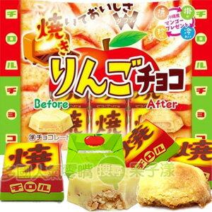 日本Tirol松尾 燒烤蘋果巧克力 [JP445] 0